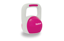 REEBOK Cardio Bell Haltre fonte  fond plat
